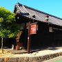 長屋門歴史の館