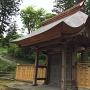 林泉寺の惣門