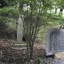 左馬助の墓所