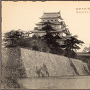 Nagoya meishe.[提供:The New York Public Library]