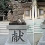 光雲神社の狛犬