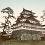 Nagoya Castle[提供:The New York Public Library]