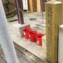 徳川時代銀座遺址の石碑