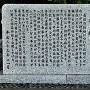 長島神社案内板