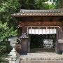 移築 御倉門(御霊神社神門)