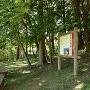 井伊谷城跡[提供:浜松市]