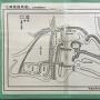 三崎城説明図