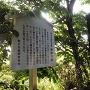 石碑・案内板(日光川沿い)