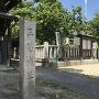 城址碑@三箇菅原神社横