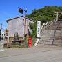 妙見神社 西参道の登り口