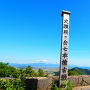 古戦場標柱と眺望