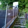 城山への階段