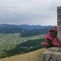 城址碑と花