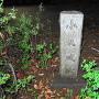 城跡の石碑