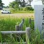 三条防災ステーションの入口にある石碑