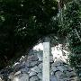 来島城址石碑