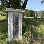 旧蛎崎小学校校門と記念碑