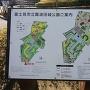 難波田城公園案内板