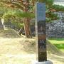 二本松城の碑