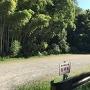 高井城址公園駐車場<35.930662,140.038023>