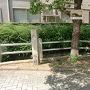 城址碑の一角