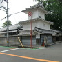 難宗寺(太鼓楼と長屋門)