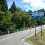道標と駐車場