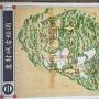 岩村城古絵図