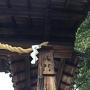 小泉神社より