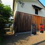 上石津郷土資料館とパネル