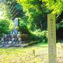島津塚墓所碑