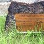 北側外堀発掘調査での石垣を使った櫓台風モニュメント