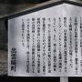 小木ノ城に関する説明板
