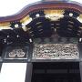 二の丸御殿玄関部の装飾