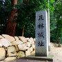 瓦林城址石碑