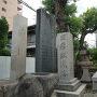 旧若江城跡石碑