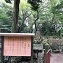 高橋紹運と家来衆の墓所