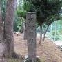 諏訪館址石碑