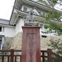 木下藤吉郎像