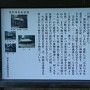 新宮熊野神社の説明板