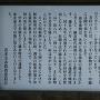 新宮熊野神社長床の説明板