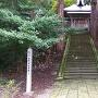 新宮熊野神社本殿三棟(県指定重要文化財)