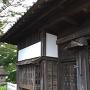 移築 太鼓門(寿栄神社神門)