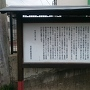 坂城駅前の説明板