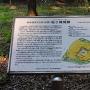 松ヶ崎城 説明板