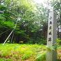 小島古城石碑