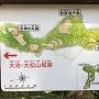大池・大松山城跡への地図