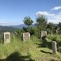 本丸跡(杣山山頂492m)
