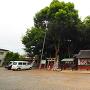 山神社・お福稲荷神社(35.210195, 136.915912)