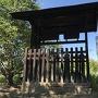 標柱「椎谷藩六川陣屋跡」